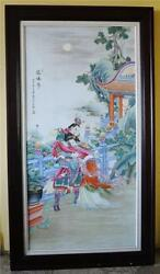 Large  Chinese  Famille  Rose  Porcelain  Plaque        M3114