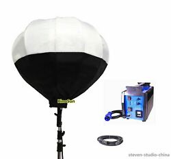 Daylight 2500W 4000W HMI Balloon Light+Ballast 230V China Ball Chinese Lantern