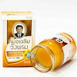 Wangphrom Muay Thai Massage Balm Herbal For Muscle Pain Relief 50g Pack 12 Dhl