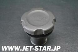 Yamaha Xlt1200 And03901 Oem Cap Oil Filler Used [y304-016]