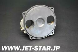 Seadoo Xp And03997 Oem Cover Rotary Valve Used [s363-037]
