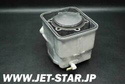 Seadoo Spx And03997 Oem Cylinder Used [s795-052]