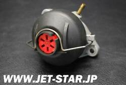 Seadoo Gtx Limited And03999 Oem Cover Valve Used [s859-014]