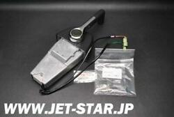 Yamaha Ar Series Remote Control Lever New [x611-027]