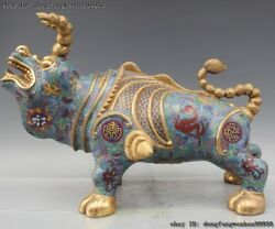 15'Royal Red Copper Cloisonne 24K Gold Gilt Dragon Cow Ox Bull Wild Beast Statue