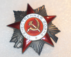 Russian Soviet Russia Ussr Medal Pin Badge Order Of The Patriotic War Trench Rev