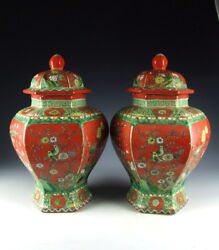 Pair Of China Antiques Redandgreen Coloring Lidded Porcelain Pots