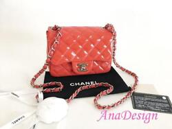 Chanel Classic Mini Square Patent Messenger Crossbody Bag wAuthenticity Cert