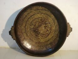 EXTRA LARGE Antique BRASS BOWL - RARE - CARVING - Water Storage Garden (2695)