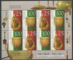 2008 Kazakhstan Cultures And Ethnicities National Musical Instruments. Mnh