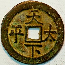 China Empire Palace Cash Ad 1851-61 Hsien-feng Tung-pao Tand039ien Hsia Tai-ping Q406