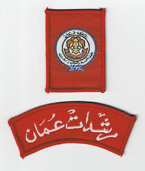 Scouts Of Oman - Rover Scout Membership Promise Rank Award And Strip Patch Set