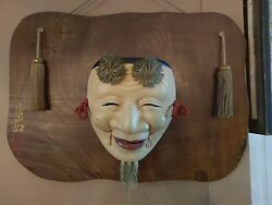 Antique Asian Full Sized Face Mask Mounted On Signed Display Board