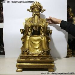 28 China Pure Copper Brass Lucky Blessing God Of Wealth Mammon Buddha Statue