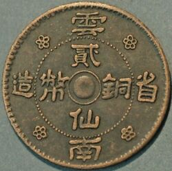China Provincial Issues Yunnan Standart Coinage 2 Cent Date 21 Y489 W-585id