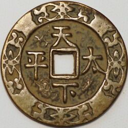China Empire Palace Cash Te In Hsia Taiand039ping Meaning Eace Under Heaven K579