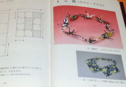 Rare Origami Cranes From Kuwana City In Japan Book Japanese Paper Folding 0751
