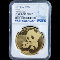 2019 China panda first releases 50g gold coin G800Y NGC PF69 ULTRA CAMEO