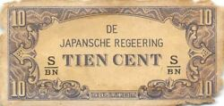 Netherlands Indies 10 Cent Nd. 1942 Block S/bn Wwii Circulated Banknote J3
