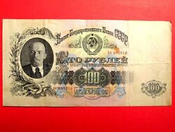 Ussr Soviet Stalin Time Russia 100 Rouble Banknote. 1947. Good Condition