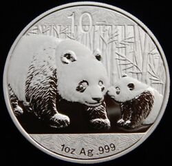 China 10 Yuan 2011 Panda With Cub Silver 1oz Coin Ag .999 Capsulated Unc