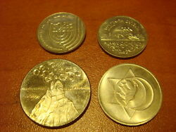 Israel 1993 1994 1995 1996 Greeting Token S Happy Jewish New Year 4 Tokes Coin