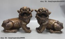 China Royal Palace Red Copper Fengshui Fu Foo Dog Lion Brave Troops Pixiu Statue