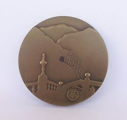 Arrival Of The First Train To Vila Real - 75th Birthday Bronze Medal