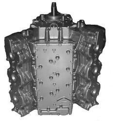 Remanufactured Yamaha 150 Hp V6 2.6l Outboard Powerhead 1996-2006