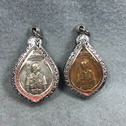 Coin King Rama 9 King Bhumibol Civil Boy Scout Thailand His Majesty Amulet Old