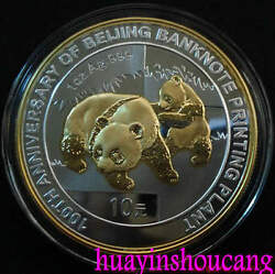 2008 Beijing Banknote printing plant 1oz silver coin with coa