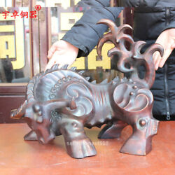 China Feng Shui Bronze Bull Ox Cattle Cow Abstract Art Doce Sculpture Statue