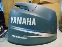 Used Yamaha 4-stroke 75hp Top Cowling Fits F75 2005 - 2011 -  Stk9132