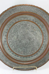 Vintage Antique Silver Tone And Copper Middle East Persian Qajar Tray Engraved