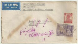 India National Airways 1946  Delhi Lahore Bikaner first flight cover Airmail air