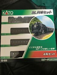 Kato N Scale 10-830 Steam Locomotive D51 With Passenger Cars 4-car From Japan