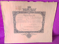 Title Of Commander The King Alfonso Xiii To Joseph Mary And Jesus Prats Houses