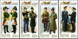 2019 Russia Cultures And Ethnicities History Of Russian Uniform Mnh