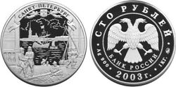 100 Rubles Russia 1kg Kilo Silver 2003 300th Anniversary Of St. Petersburg Proof