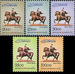 2014 Kyrgyzstan Cultures And Ethnicities Definitive Issue Aikol Manas Mnh