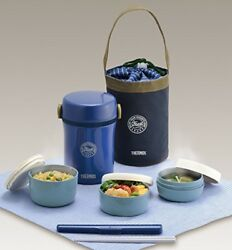 Thermos Lunch Box Bento Food Container Navy Brand New