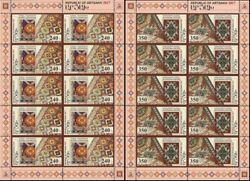 2017 Karabakh Cultures And Ethnicities Carpets Mnh