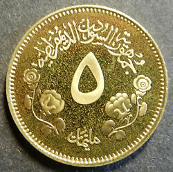 South Sudan 5 Millim 1980 Ah 1400 Km54a.3 Proof One-year-type Rare