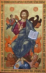 Hand Painted Byzantine Art Icon Jesus Christ In Glory With The Four Evagelists