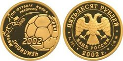 50 Rubles Russia 14 oz Gold 2002 FIFA Football World Cup in Korea Japan Proof