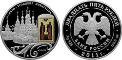 25 Rubles Russia 5 Oz Silver 2011 Murom Holy Trinity Cathedral Proof
