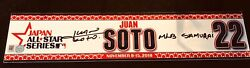 Juan Soto Rookie Game Used Locker Tag Japan Series/ Signed Inscribed Mlb Holo