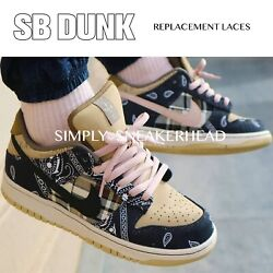 ULTRA THIN OVAL SB DUNK REPLACEMENT SHOELACES LACES NIKE BUY 2 GET 1 FREE