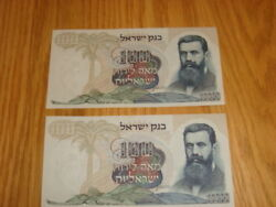 Israel 100 Lirot 1968 Herzl 2 Xf - Unc Black Consecutive S.n Bank Notes Note