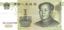 China 1 Yuan 1999 Series Dq16 Replaced By Coin Circulated Banknote Chl